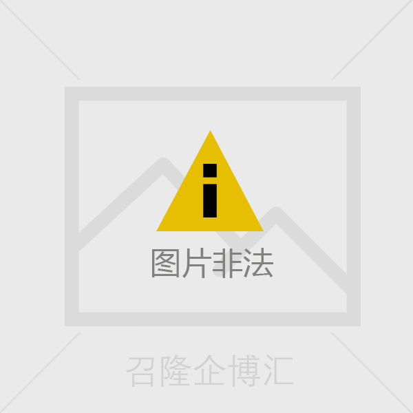 Hongxin Machinery Co.,Ltd